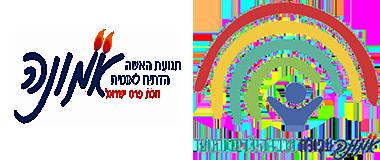 לוגו אמונה עפולה חדש